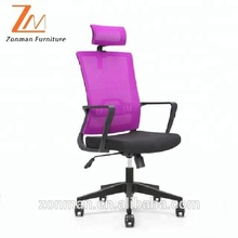 Lots Office Chair Supplieranufacturers At Alibaba