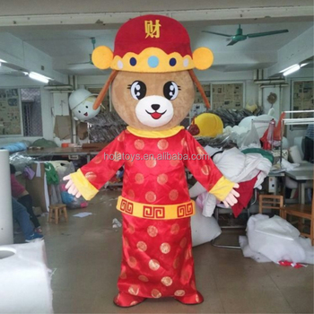 Chinese new year dog mascot costume for adult