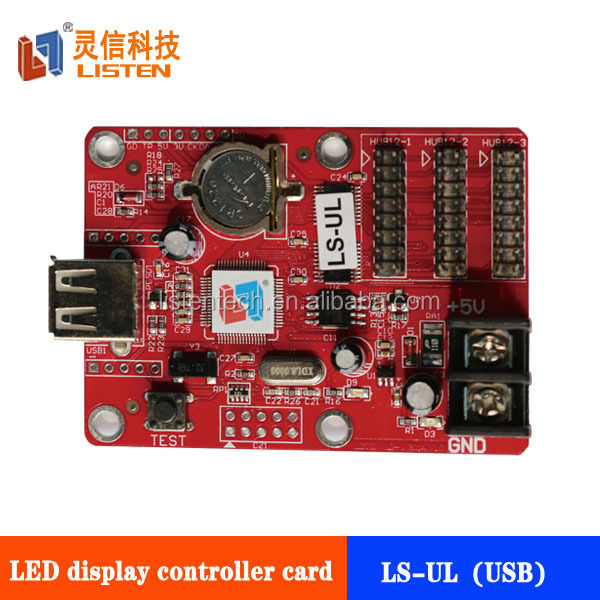 Listen P10 led display usb control systemLS-UL(USB) brand signage