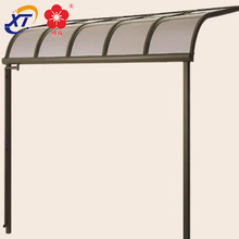 Aluminum awnings lowes retractable mechanism folding arm sliding & huose Motorized free standing luxury garden aluminum awnings