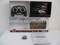 New Design Battery Operated Toy Plane Wholesale For Kids