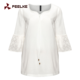 Hot sale india white lace linen tunic women tops