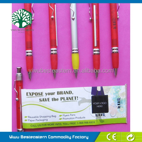 Flying Banner, Scrolling Message Banner Pen, Little Banner Pen
