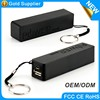 LED light mini 2600mah keychains ambrane power bank for htc