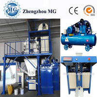 High Profitible Products MGDM 3.2 Energy Saving Tile Adhesive Production Line with CE ISO Certificates