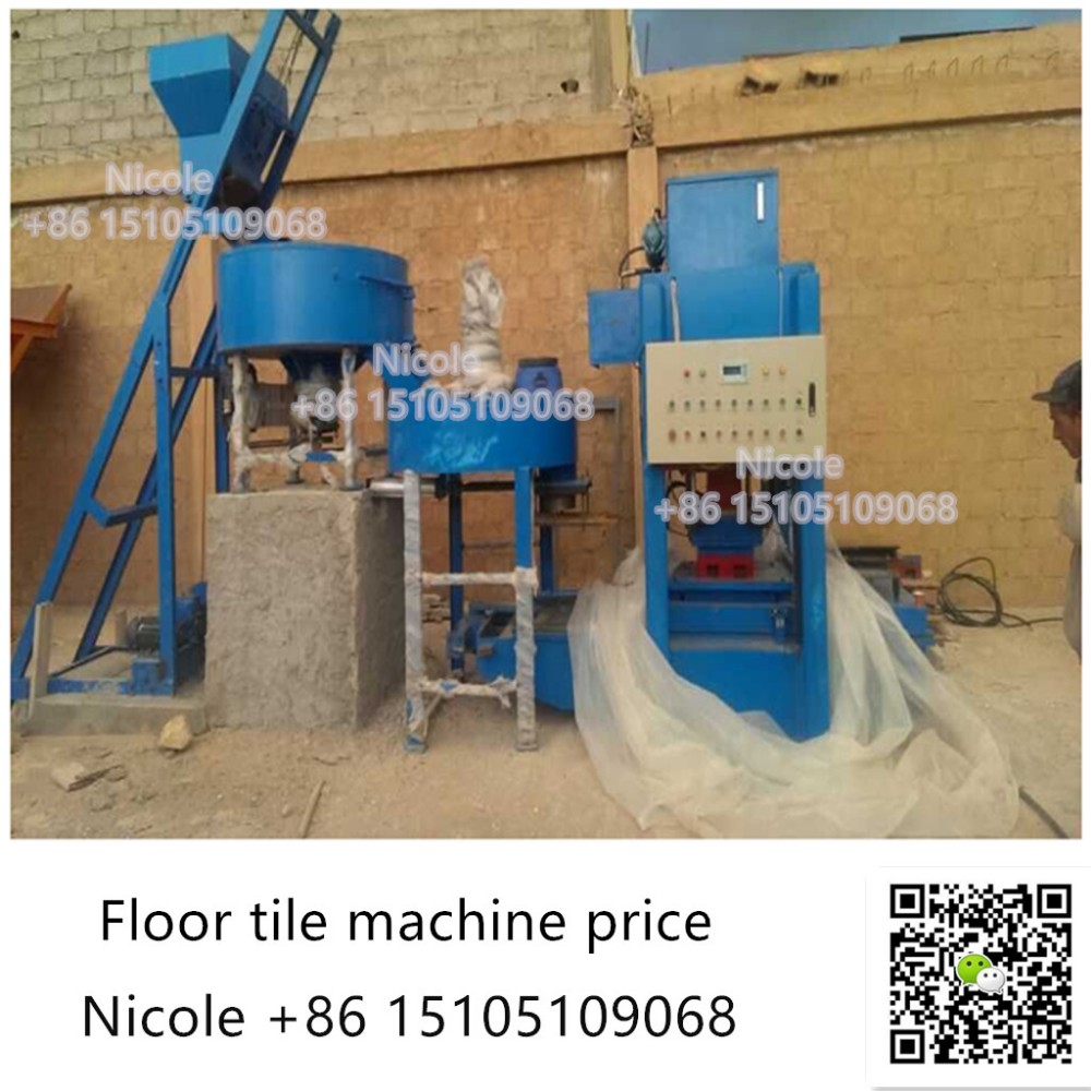 Kb125e floor tile making machine price buy floor tile making kb125e floor tile making machine price dailygadgetfo Image collections