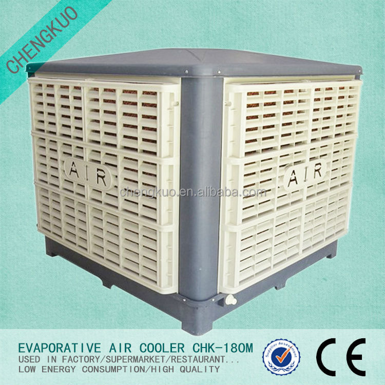 Industry wall mounted electric evaporator air cooler and dehumidifier