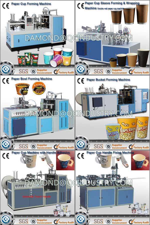 75 Pcs/m Tea Coffee Paper Cup Making Machine Prices