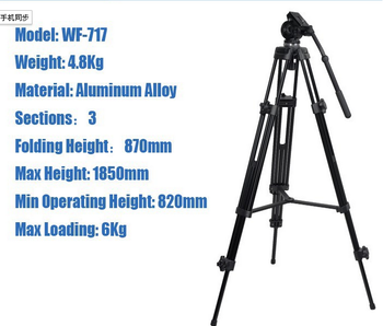 Weifeng Wf-717 1.8m Professional Heavy Duty Video Camcorder Tripod ...