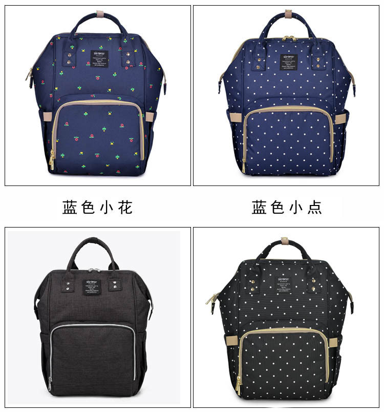 2019 hot sale new design 4 piece/set diaper bag mommy maternity nappy baby bag