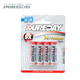 Best quality LR6 am3 1.5V blister Package alkaline aa battery