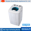 4kg Mini Portable Single Tub Semi Automatic Washing Machine