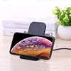 Fantasy Stand Fast Mobile Phone Wireless Charger