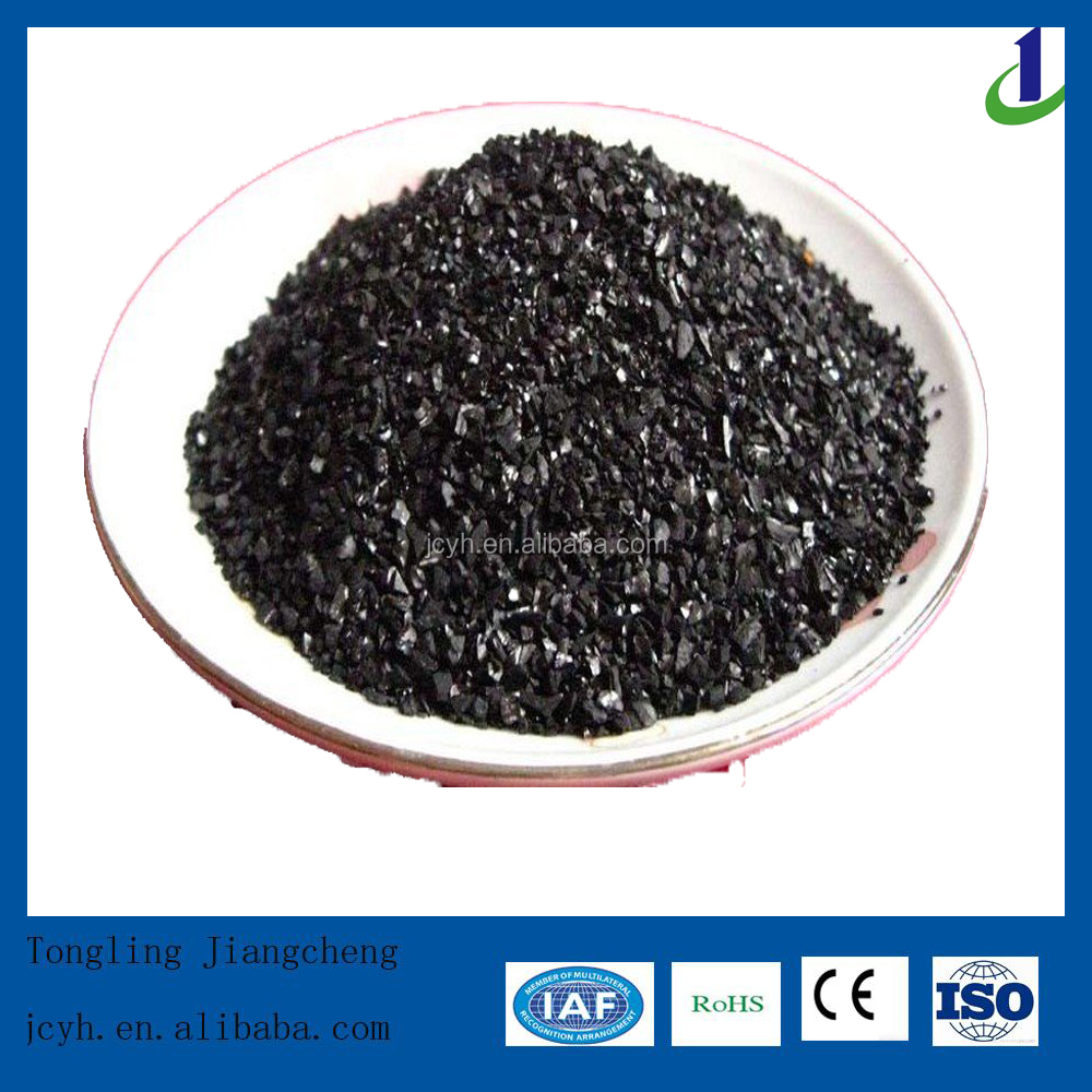 China High Quality Nut Coal Activated Carbon Low Cost Columnar ...