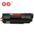 GS 12a 15a 35a 36a 53a 78a 85a 88a q2612a compatible for hp toner cartridge