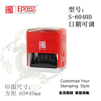 Sample Free 2 Color Stamp Pad Available Automatic Date Stamp Auto