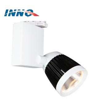 High Bright Adjule Led Track Head 26 Watt Lighting Kits For Halo Single Circuit System Spot Light