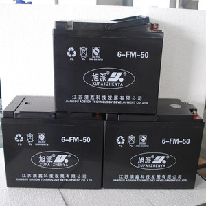 12V50AH sealed deep cycle battery nickel iron battery
