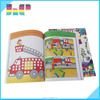 Offset printing wholesale children coloring book for beginners