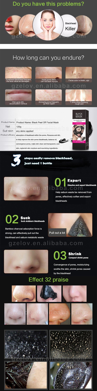 OEM/ODM ब्लैकहैड हटानेवाला गहरी सफाई तेल नियंत्रण चेहरे का मुखौटा गर्म बिक्री लोकप्रिय बांस की लकड़ी का कोयला काले छील बंद कीचड़ मुखौटा