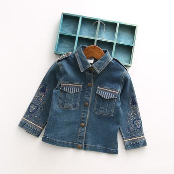 69dfaf37b1c72 W2932 Baby Girls Boys Hole Denim Jackets Coats Fashion Children Outwear  Coat Little Girl Design Boys