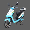 2016 two wheels hidden battery electric mobility scooter,cheap vespa electric scooter,pedal assisted electric motorcycle