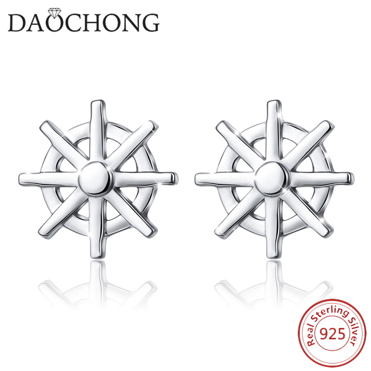 Sterling Silver Adventure Series Nautical Themes Rudder Earring for kids