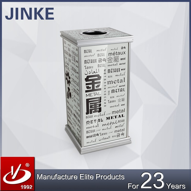 JINKE Standing Structure and Eco-Friendly, Recyclable Feature Cell Phone Recycle Bin/Waste Bin/Trash Can/Waste Basket