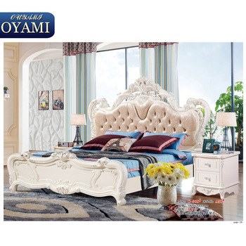 Superior Beautiful Best Price Made In China Royal Luxury Bedroom Furniture
