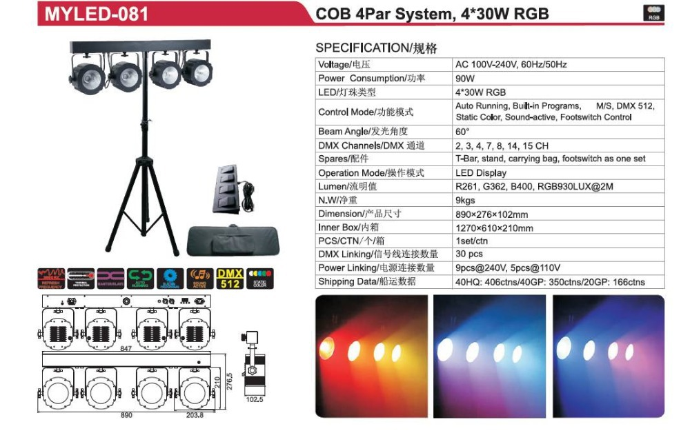 Powerful and Colorful 4*30W RGB COB Par Lighting LED 4Par Stage Light for Party