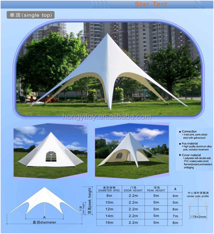 12M *6M High Quality Star Shaped Tent Customized Design Promotion Outdoor Star Tent