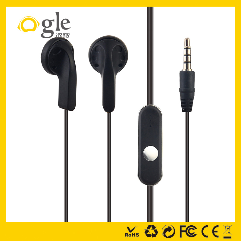 2016 Hot cheap couple wired earphone with mic under $1 for promotion