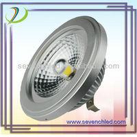 Ar111 venture light AR111 Dimmable LED Lamp