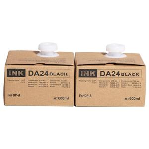 Compatible DA24 ink for Duplo duplicator DP-A100II