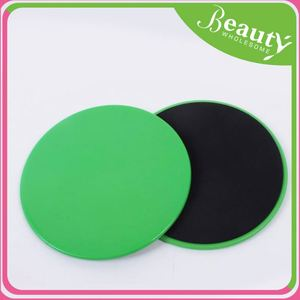 New products 2017 innovative products h0tw2G power training sliding discs for sale