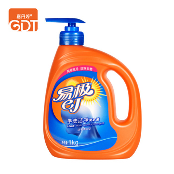 Hand Wash Laundry Detergent