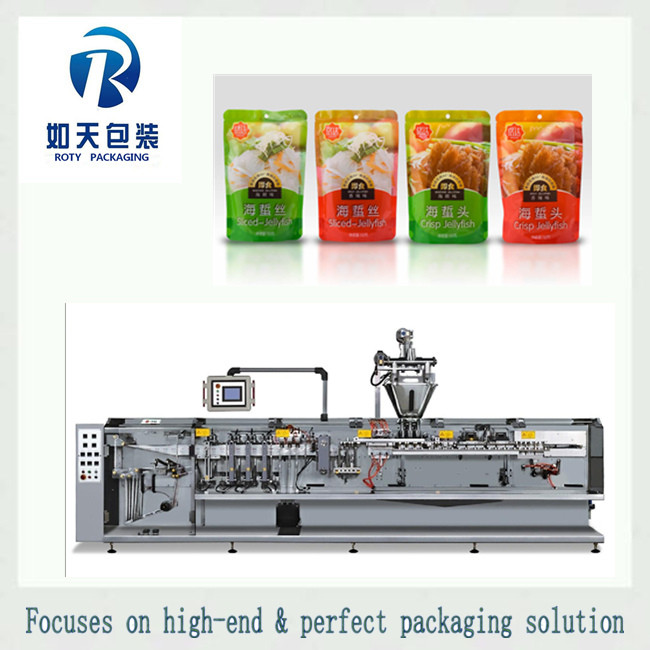 high accuracy Doypack Bottle Sachet Milk Vertical Halva Packing Machine