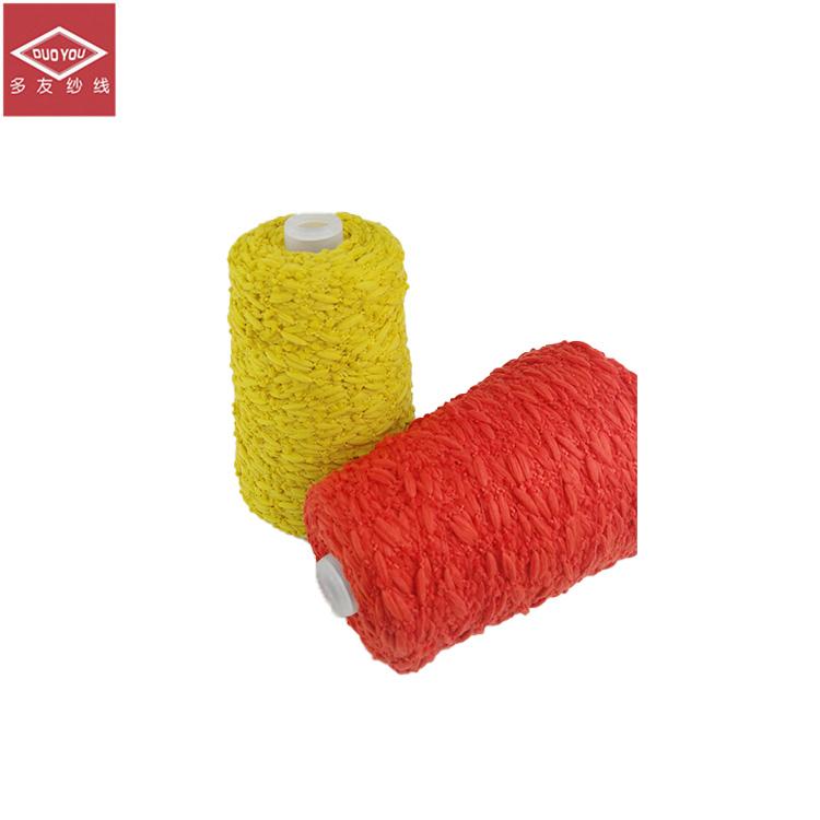 Polyester Crochet Fancy Lantern Yarn For Sweater