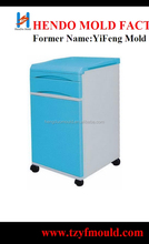 2015 nice selling plastic bedside table mould