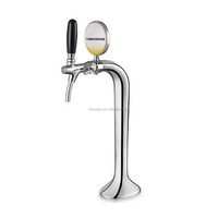 beer table top dispense tower
