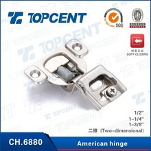 [CH.6880] One way soft close American cabinet hinge