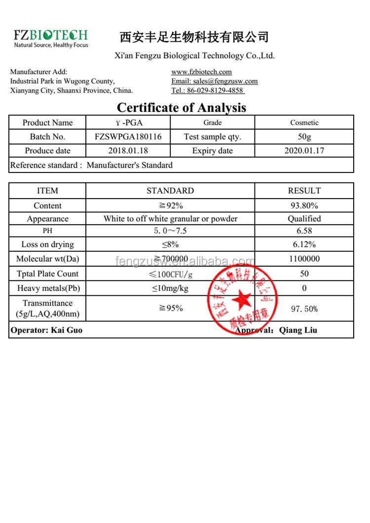 Cosméticos de alta Qualidade Grau 92% Gama Poliglutâmico Acid Pó