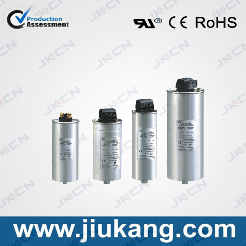 2.5-30kvar capacitor Cylindrical Low-voltage power Capacitor