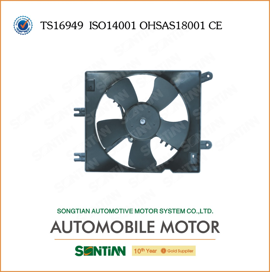 DAEWOO Nubira Saloon Electric Fan Motor 96553241 Made In China