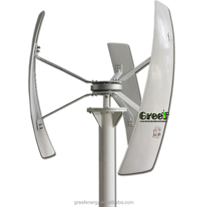 300W 200RPM low sound vertical axis wind generator
