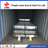 Secondary z30 galvanized steel coil/ corrugated roofing sheet