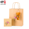 Customized customized shopping paper bags with CE certificate