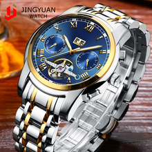Multi-style luxury western rattrapante charm stainless steel automatic waterproof mechanical men's wrist watch 102