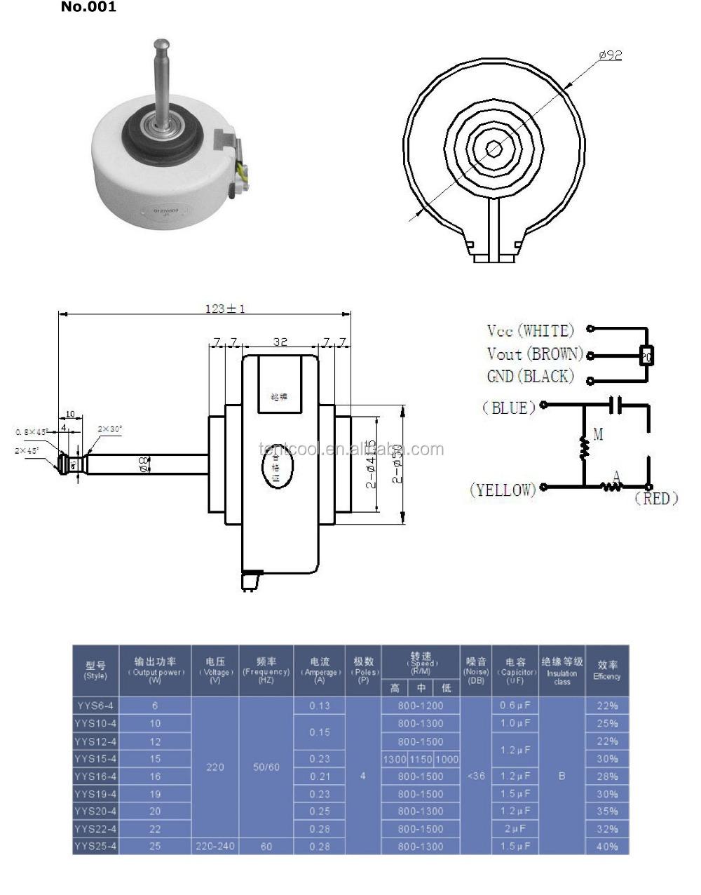 Air conditioner outdoor fan motor buy welling fan motors for Dc motor air conditioner