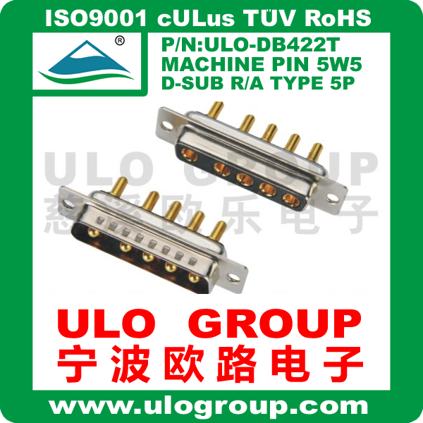 Machine pin d-sub R/A type 5P 5W5 022 from ULO Group